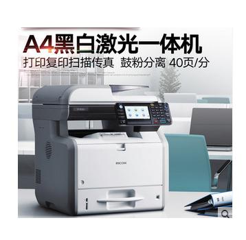 理光SP 4510SF黑白激光多功能万博官网manbetxapp一体机  (鼓粉分离 40页/分 双面打印/复印/扫描/传真)