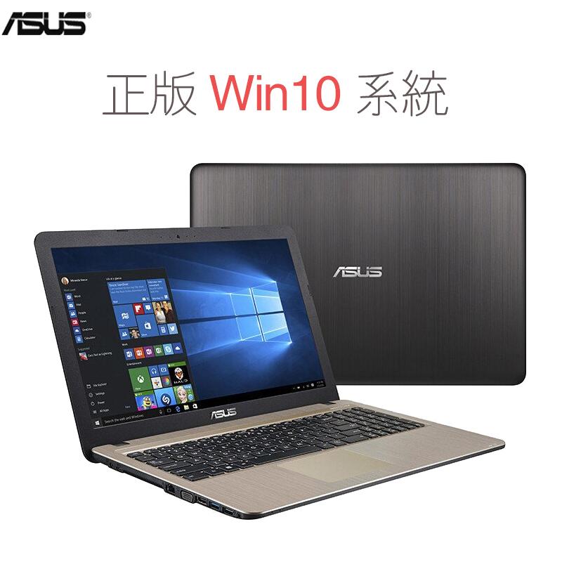 华硕(ASUS)A540UP 7200 15.6英寸i5商务办公笔记本电脑 轻薄手提上网本 黑金色 4G内存+500G硬盘官方标配版