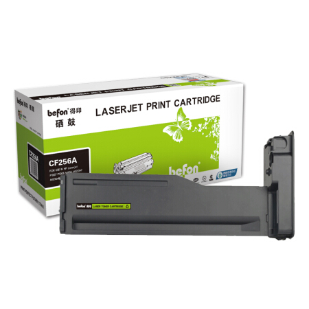 得印(befon)CF256A粉盒  适用于惠普HP LaserJet MFP M436n M436nda
