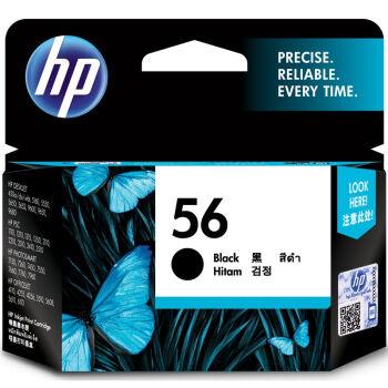 惠普(HP)CC6656A HP56黑色墨盒 4255 DJ5510 5550 5608