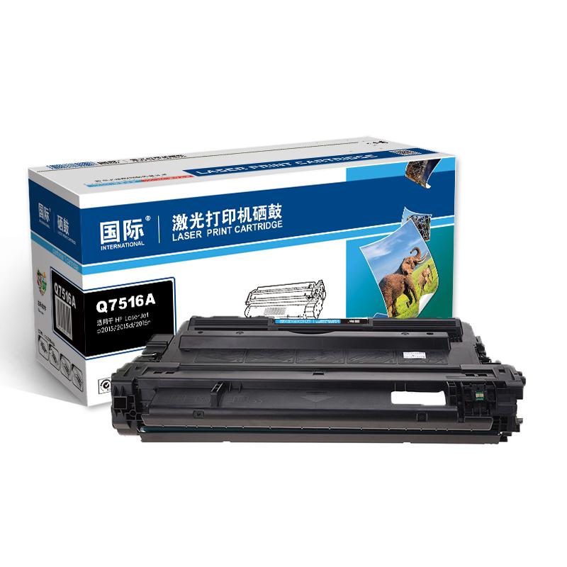 国际 7516A黑色硒鼓 Q7516A(适用于HP惠普5200/5200N/5200TN/5200DTN/5200L/5200LX)