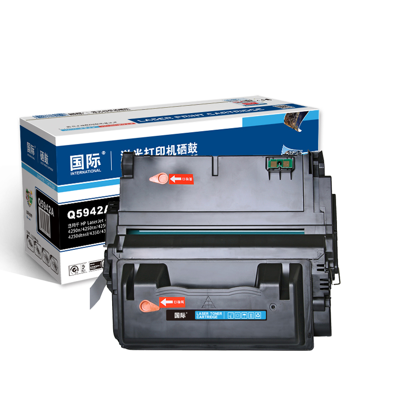 国际 Q5942A 硒鼓(适用HP LaserJet 4250/4250n/4250t/4250tn/4250dtn/4250dtnsL /4350/4350n/4350t/4350tn/4350dtn/4350dtnsL)