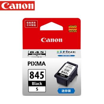 佳能(Canon) PG-845s 黑色墨盒(适用MG2580S、iP2880S、MG3080)