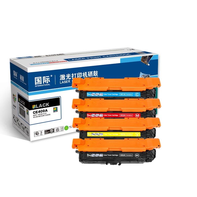 国际 CE402A硒鼓 黄色(适用HP惠普M551n/M551dn/M551xh硒鼓)佳能332 LBP7780