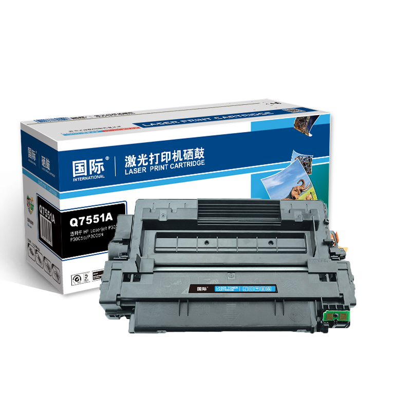 国际 7551A 硒鼓 Q7551A(适用于HP惠普P3005/P3005d/3005dn/M3027MFP/M3027xMFP)
