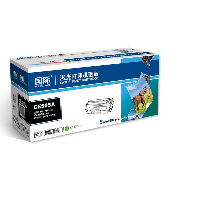 国际 505A黑色硒鼓 CE505A(适用于P2035/P2035n/P2055d/P2055dn/佳能6300/6650/5870DN)