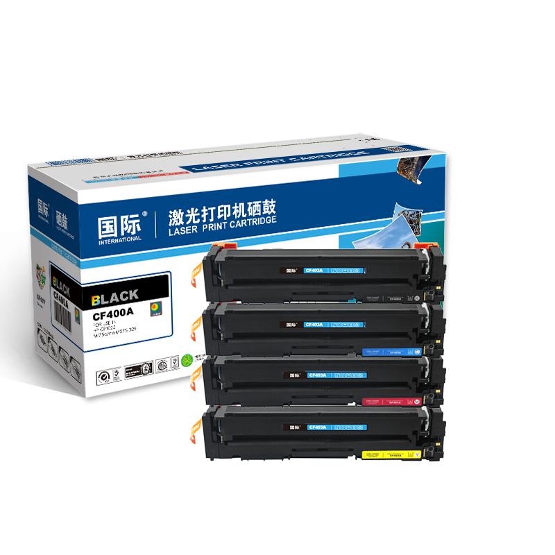国际 CF401A硒鼓 蓝色(适用HP惠普201A M252dw M277n 277dw 252N mfp硒鼓)
