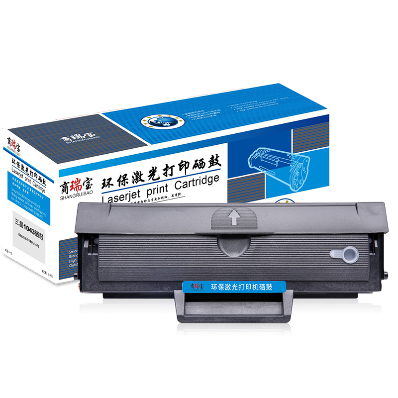 商瑞宝 1043S硒鼓 适用于SAMSUNG ML-1666 /1660/ 1661 /SCX-3201