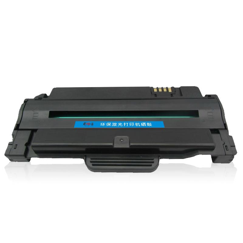 商瑞宝 1053S硒鼓 适用于SAMSUNG ML-19112526/2581N/SCX4601/4623FH/SF651/651P