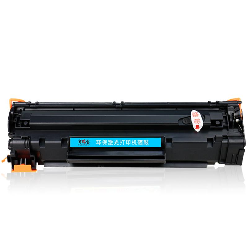商瑞宝 CC388A硒鼓 适用于HP Laserjet P1007/P1008 1213/226dw/M1136