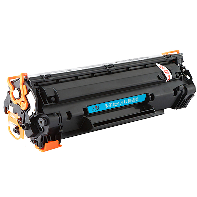 商瑞宝 CE278A硒鼓 适用于HP LaserJet P1606/ P1506/P1566/M1536 MFP--佳能326/LBP6200