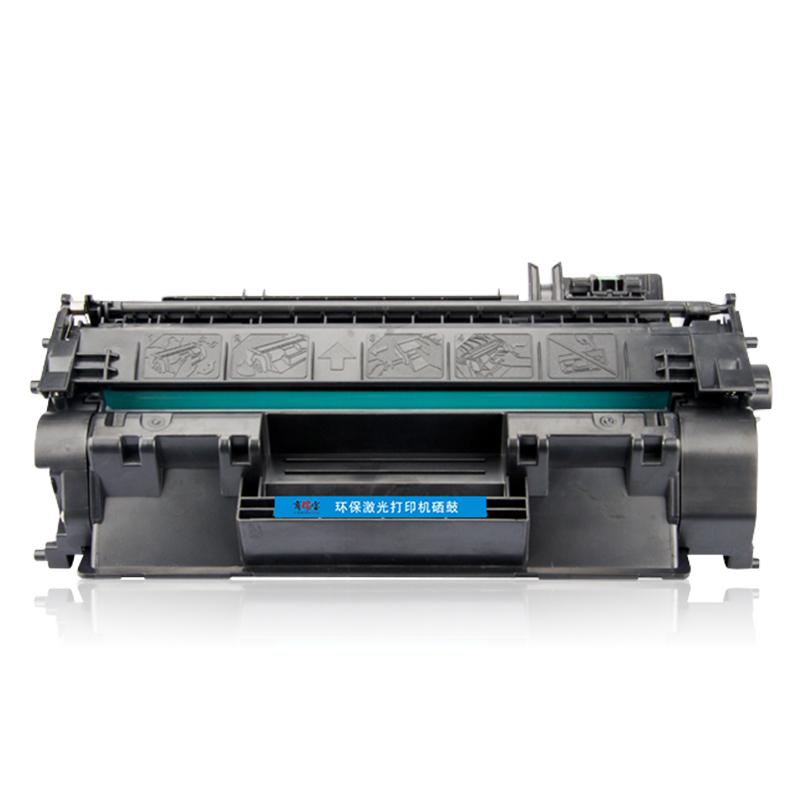 商瑞宝 CE505A硒鼓 适用于HP laser jet P2035/P2035n,P2055D/2055DN/2055X--佳能319