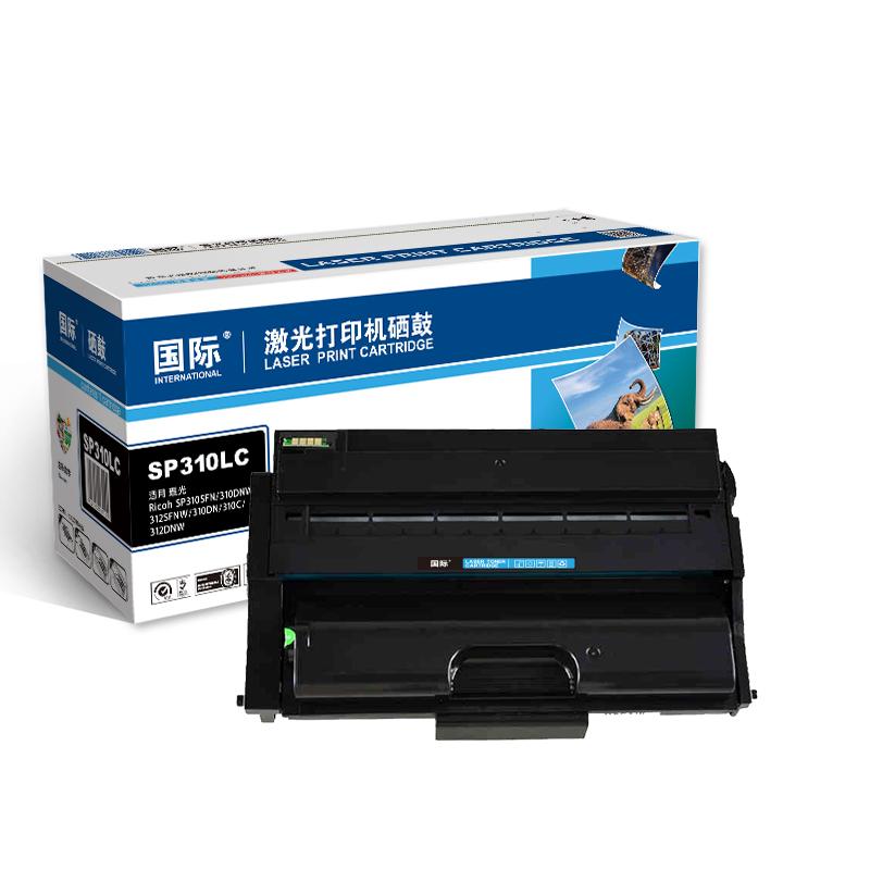 国际 SP310 黑色硒鼓 适用于Ricoh SP310SFN/310DNW/312SFNW/310DN/310C/312DNW