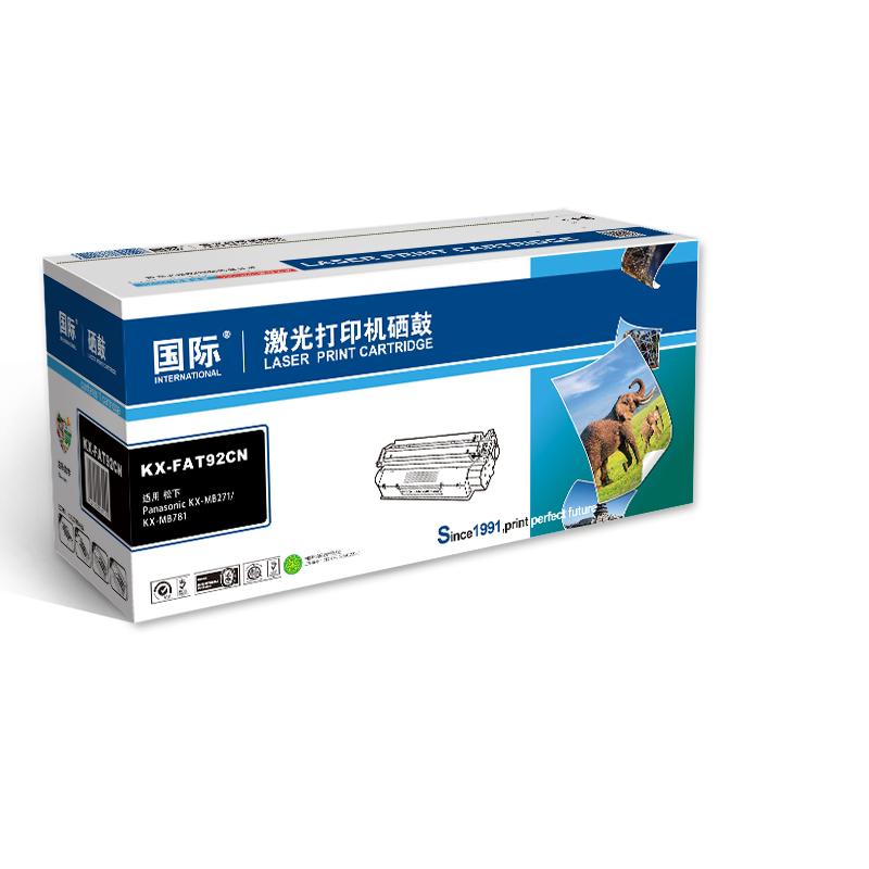 国际 KX-FAT92CN粉盒 适用于松下Panasonic KX-MB271/KX-MB781
