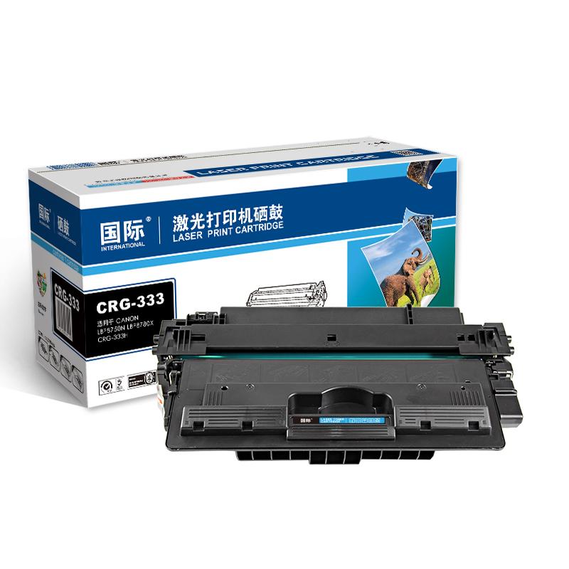 国际CRG-333硒鼓 黑色 适用于佳能Canon  LBP8750N LBP8780X CRG-333H