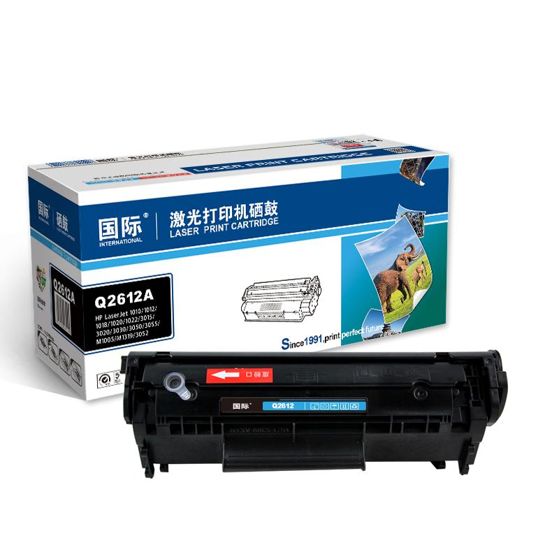 国际 Q2612A硒鼓(适用HP LaserJet 1010/1012/1015/1018/1020/1022/3015/3020/3030/3050/3055/M1005/M1319/3052CANON LBP-2900/3000)
