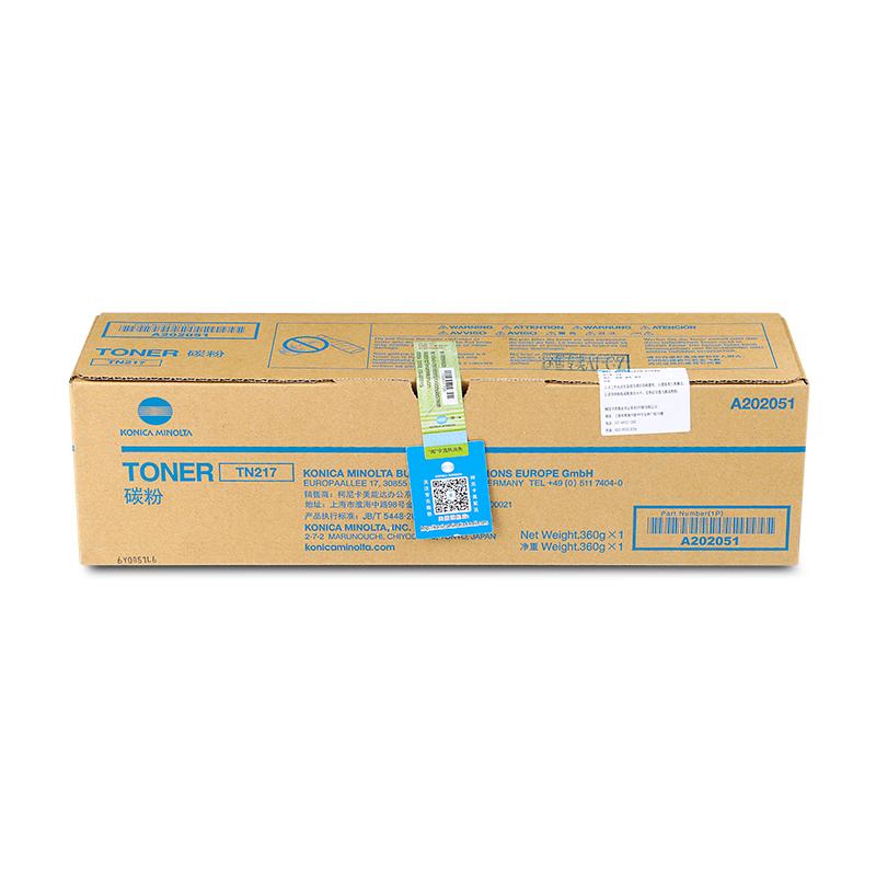 柯尼卡美能达 TN217 碳粉盒 适用机型 BH223/283/7828 黑色