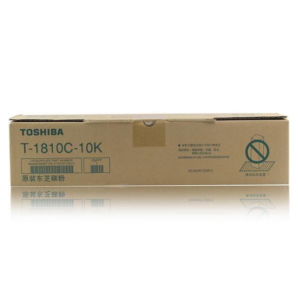 东芝(TOSHIBA)  T-1810-10K碳粉 适用211/242 10K 290克