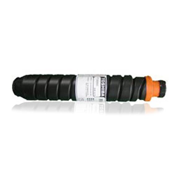 东芝(TOSHIBA) T3500 碳粉适用于e-2500C/3500C/3510C