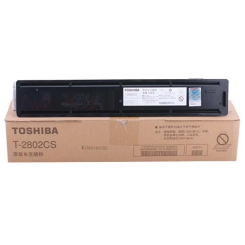 东芝(TOSHIBA)T-2802cs 粉盒适东芝2802/2802AM.2802AF
