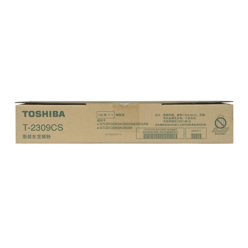 东芝(TOSHIBA)T-2309CS 低容 粉盒适用东芝2303AM 2309A 2809A机型 T-2309C
