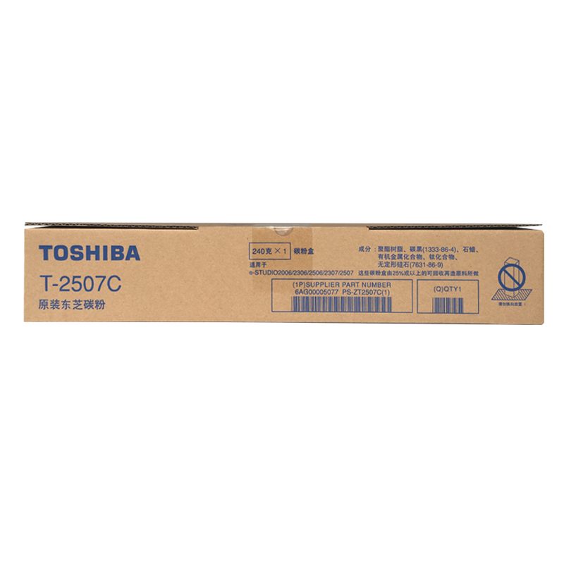 东芝(TOSHIBA)T-2507 高容 粉盒 适用于 东芝2006/2306/2506机型 T-2507C高容