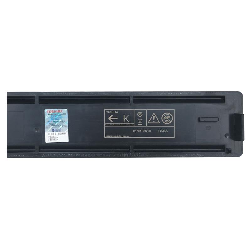 东芝(TOSHIBA)T-2309C 高容 粉盒适用东芝2303AM 2309A 2809A机型 T-2309C