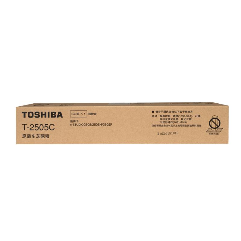 东芝(TOSHIBA)T-2505 高容 粉盒 适用于东芝2505/2505H/2505F机 T-2505C