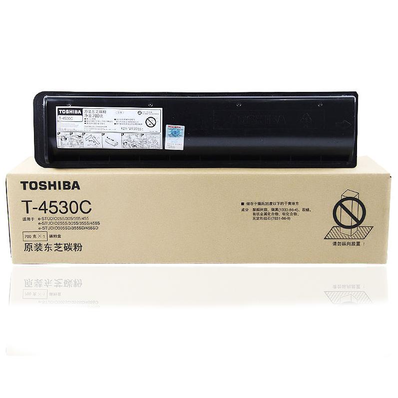 东芝(TOSHIBA)T-4530C 高容 碳粉 适用255/305机型