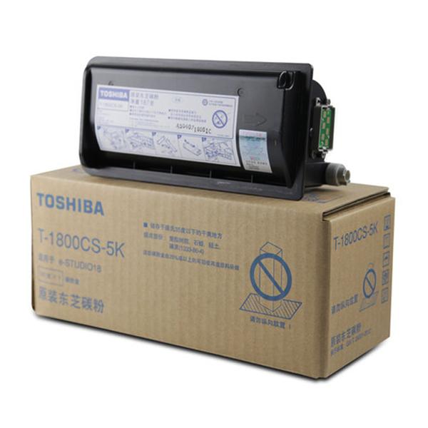 东芝 (TOSHIBA)T-1800CS-5K 碳粉 适用东芝E18 低容量