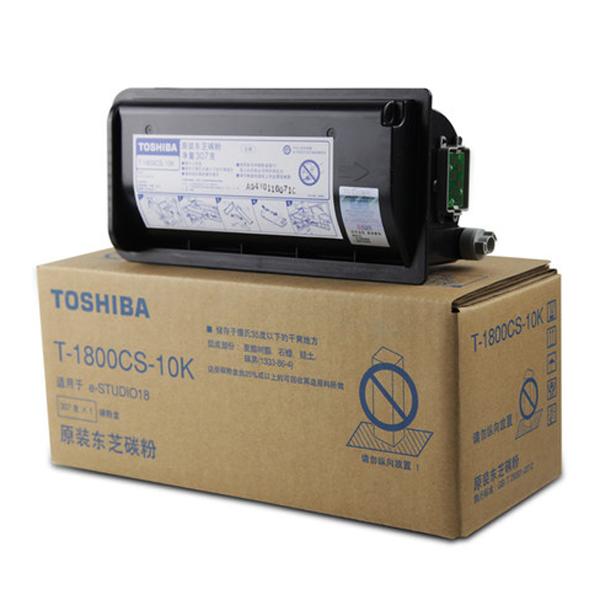 东芝(TOSHIBA) T-1800CS-10k 碳粉 适用东芝E18 10K高容量