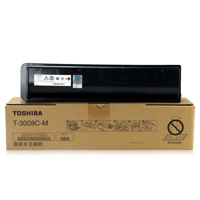 东芝(TOSHIBA)T-3008C-M 低容 墨粉 适用2508A/3008A