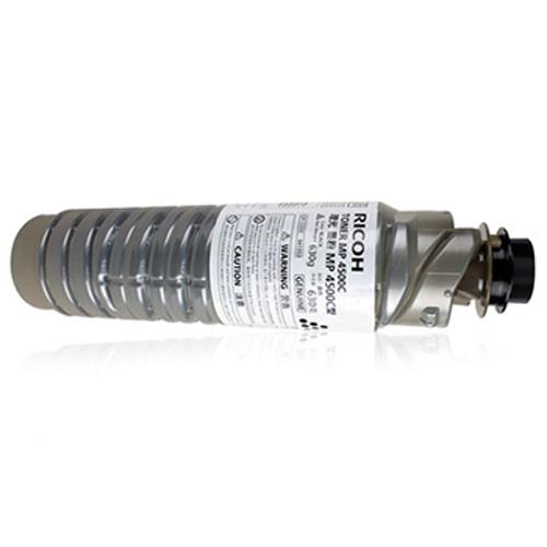 理光(Ricoh)MP4500C碳粉 4000B 5000BSP 4001B 5001 4002 粉盒 墨粉(630g)