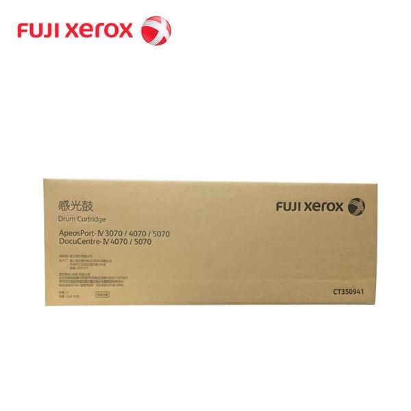 富士施乐(Fuji Xerox)3070/4070 硒鼓CT350941(四代)