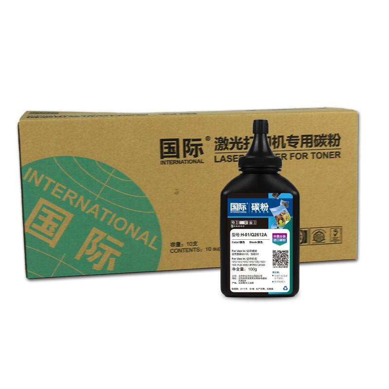 国际HP-01 Q2612A碳粉 适用于HP LaserJet 1010/1012/1015/1018/1020/1022/3015  HP 3020/3030/3050/3055/M1005/M1319/3052