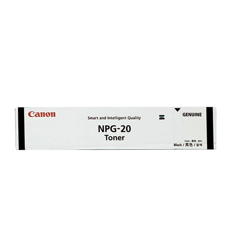 佳能(Canon) NPG-20 墨粉/碳粉  (适用佳能iR165 iR1600 iR2000 iR2010)