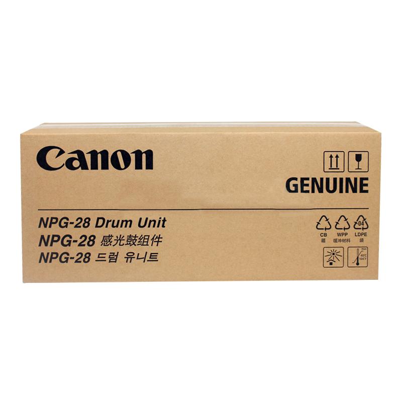 佳能(Canon)NPG-28套鼓 G28 G-28 IR2016 2420 2422 2318 2320硒鼓