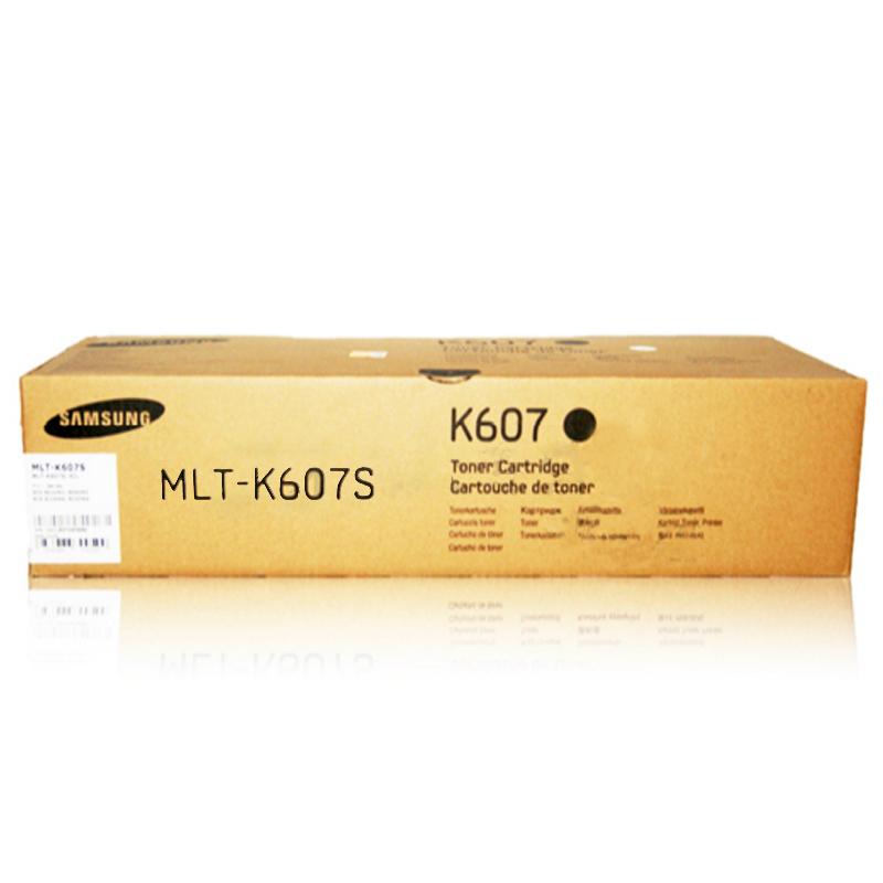 三星MLT-K607S型复印碳粉墨粉盒 三星8230NA复印机墨粉盒