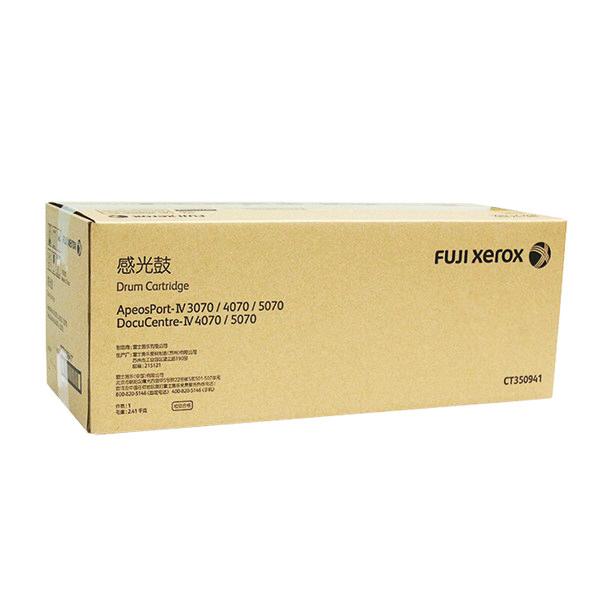 富士施乐(Fuji Xerox)3070/4070/5070 硒鼓CT202343(五代)