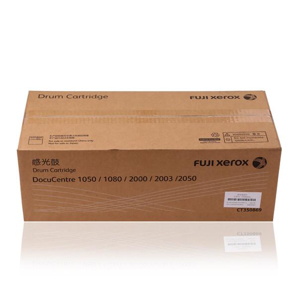 富士施乐(Fuji Xerox)CT350551感光鼓 1050 1080 2000 2003 硒鼓