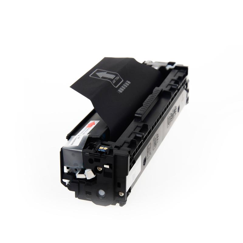 天威(PrintRite)PR-C541A 硒鼓 青色 适用惠普HP CP1215 1515N 1518 312  佳能 LBP5050 MF8050 8030 8040 8050 8080 NP416/316Cn万博官网manbetxapp