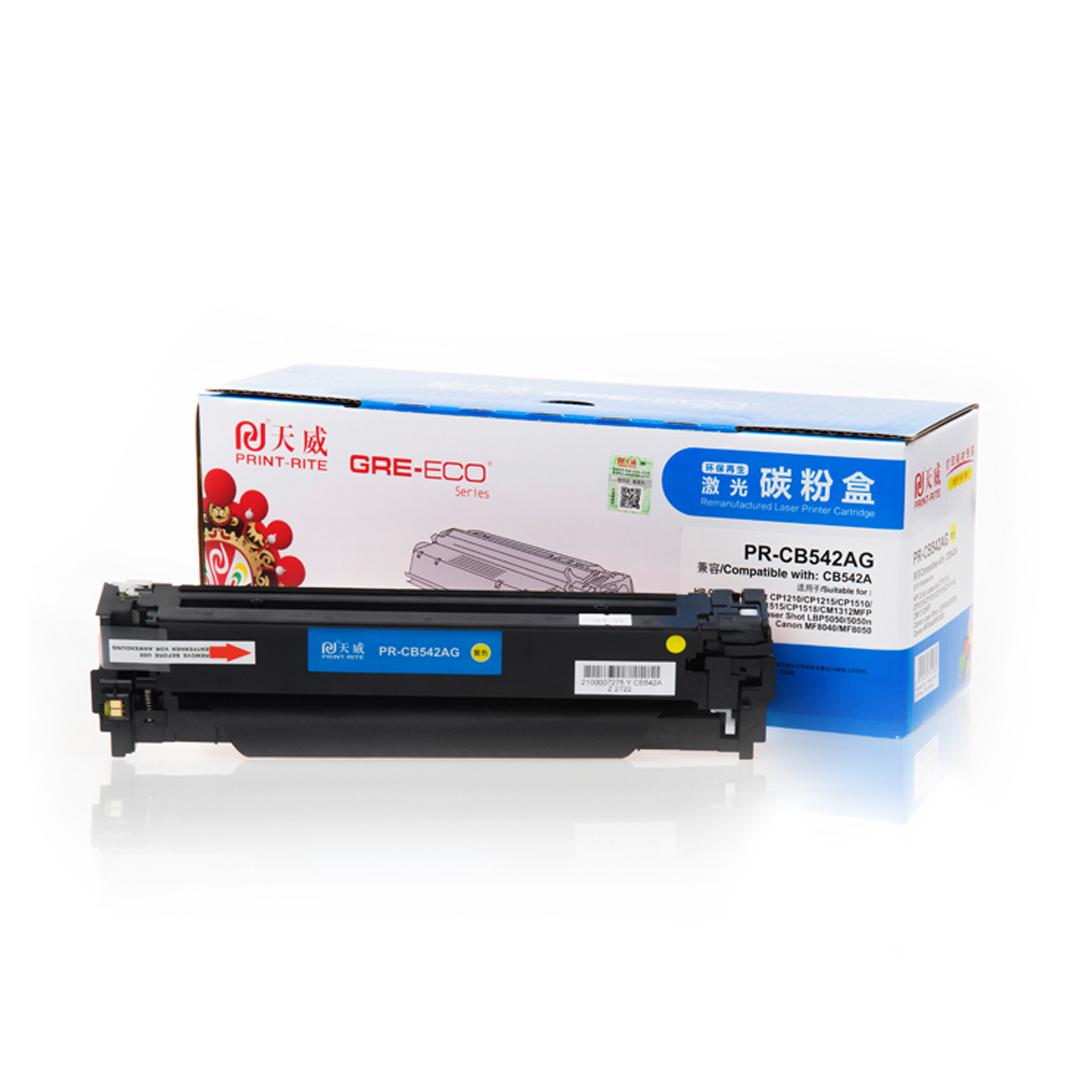 天威(PrintRite)PR-C542A硒鼓 黄色 适用惠普HP Color LaserJet CP1210/CP1215/CP1510/CP1515/ CP1518/CM1312MFPCanon Laser Shot LBP5050/