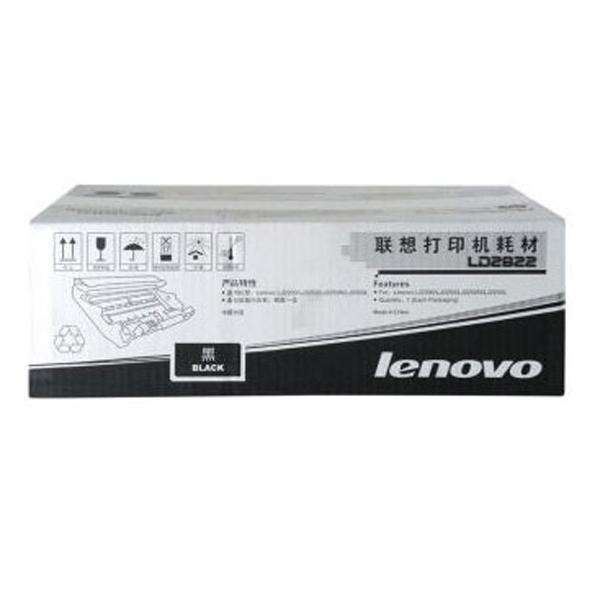 联想(Lenovo)LD2822 黑色硒鼓(适用于LJ2200 2200L 2250 2250N万博官网manbetxapp)
