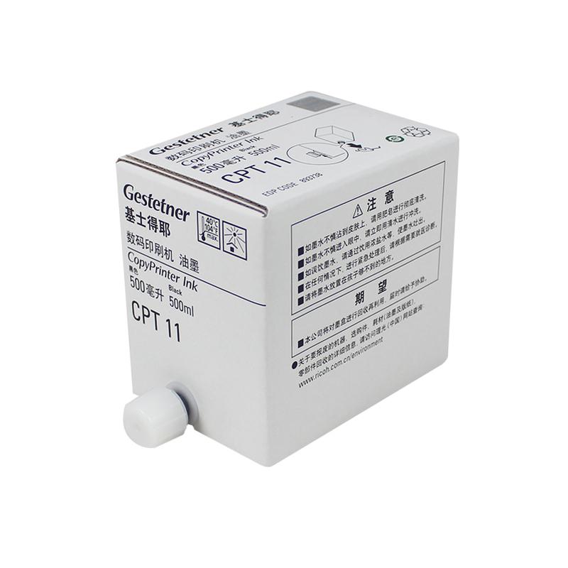 基士得耶(Gestetner) CPT11 黑色油墨 1支 适用 6254P/6450P/5500P/DX4542/4543 黑色 1支