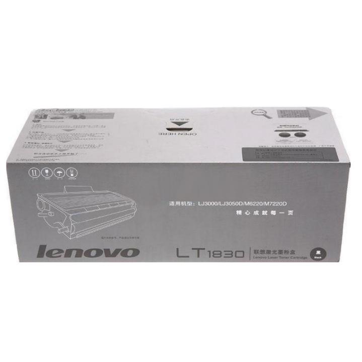 联想(Lenovo)LT1830粉盒 适用LJ3000 3050D 3000W M6220 7220D墨粉盒