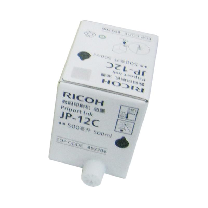 理光(Ricoh) 数码印刷机油墨 JP-12C 1支 适用5300/5425/5428/5435/JP2800/JP3800
