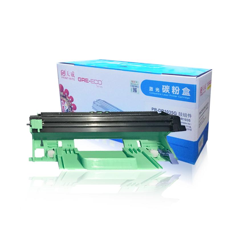 天威DR1035 鼓组件 适用于Canon I-SENSYS MF211/MF212w/MF216n/MF217w/MF222dw/MF224dw/MF226dw/MF227dw/MF229dw