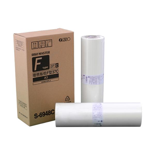 理想 F型A3版纸单卷  适用于SF5330C/5351c/5353c/5354c/9350c