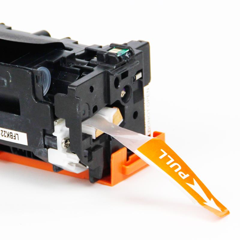 商瑞宝 CF213A 硒鼓 佳能331 红色 适用于HP LaserJet Color 200/M251n/M276nw --佳能331/7110