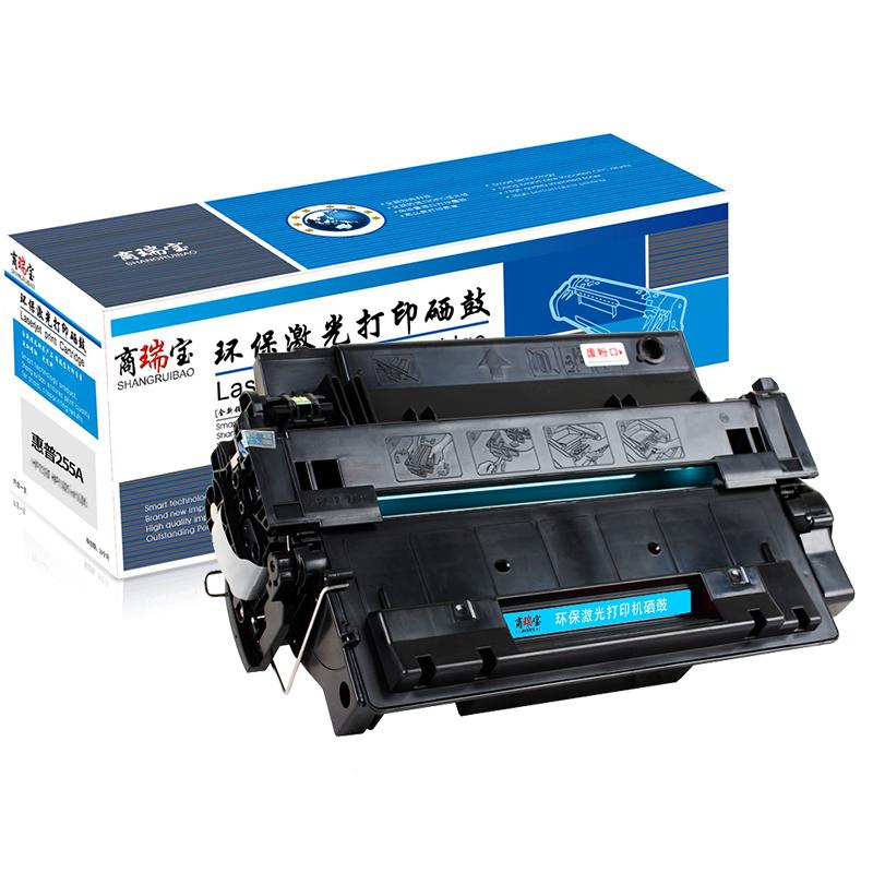 商瑞宝 CE255A 硒鼓 适用于Hp LaserJet P3015/ P3015d/ P3015dn/ P3015x/佳能324/724